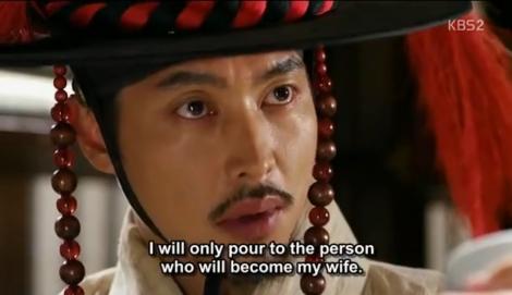 Korean drama Mandate of heaven ep 17