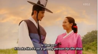 Korean drama Mandate of Heaven ep 20
